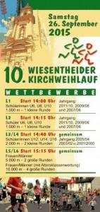 Kirchweihlauf-Flyer001